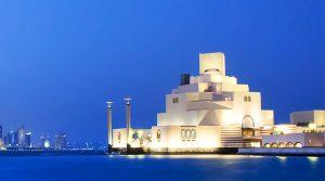 islamic-museum-and-skyline